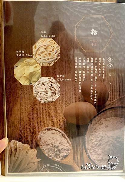 天下三絕牛肉麵5.jpg