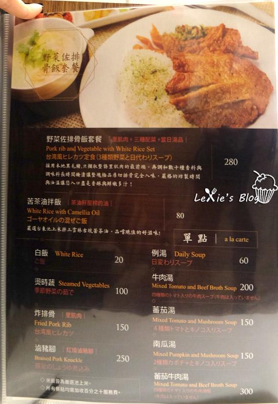天下三絕牛肉麵3.jpg