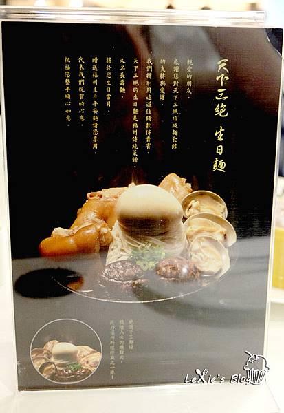 天下三絕牛肉麵11.jpg