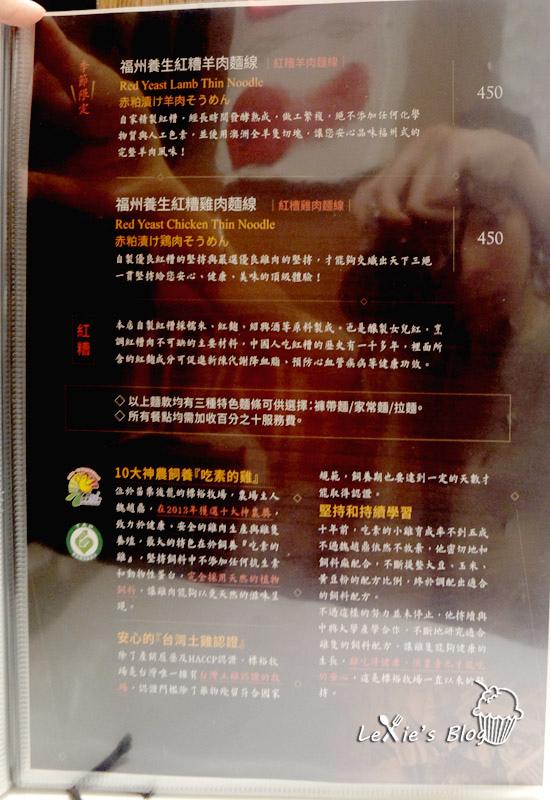 天下三絕牛肉麵10.jpg