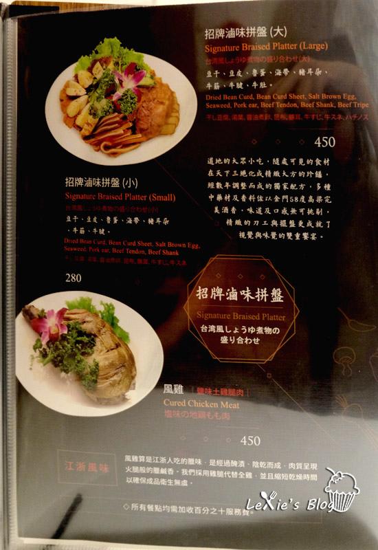 天下三絕牛肉麵7.jpg