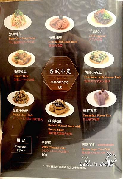 天下三絕牛肉麵6.jpg