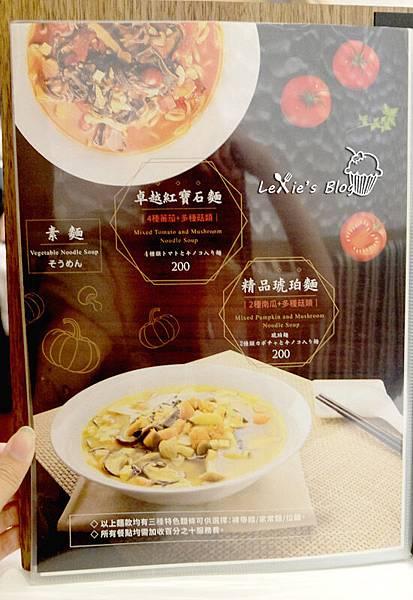 天下三絕牛肉麵13.jpg