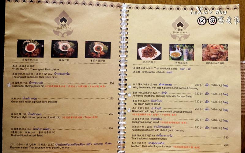 泰美泰式料理33.jpg