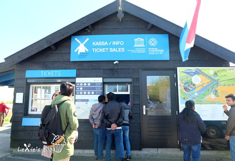 小孩堤防Kinderdijk11.jpg