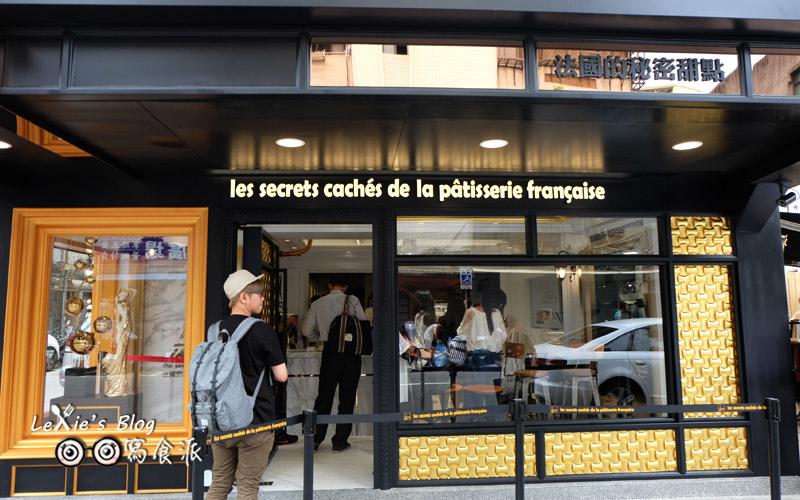 法國的秘密甜點30.jpg