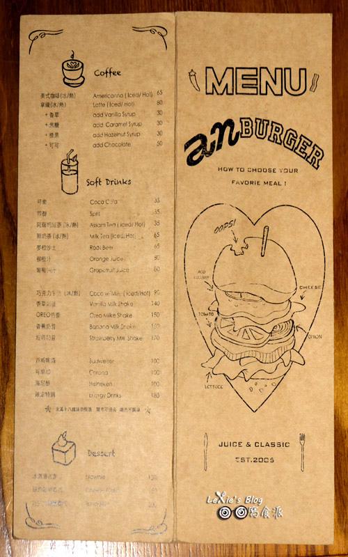 an-burger中山漢堡23.jpg