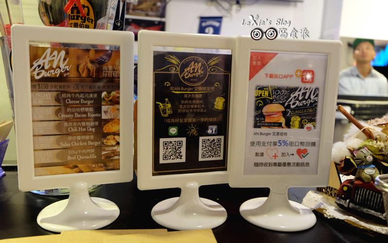 an-burger中山漢堡27.jpg