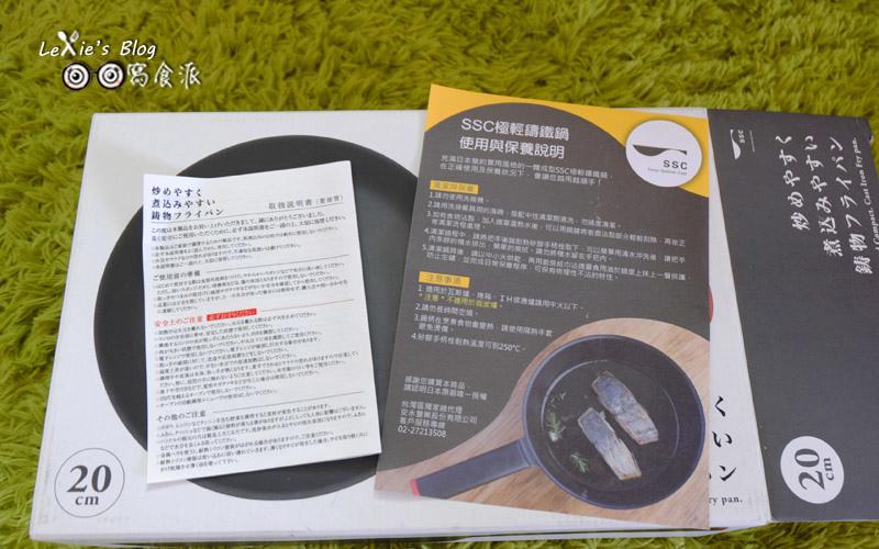 翻轉蘋果塔鑄鐵鍋料理-45.jpg