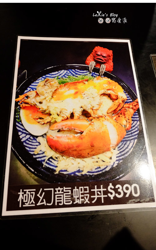 極幻燒肉丼飯18.jpg