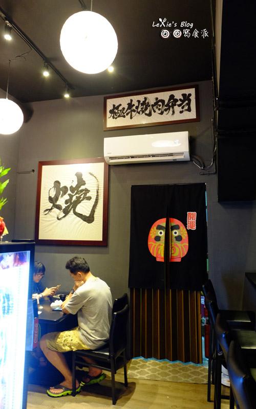 極幻燒肉丼飯19.jpg