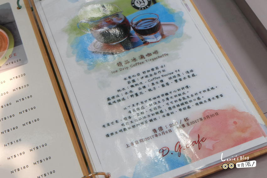 D.G. Café大稻埕迪化街花園咖啡廳010.jpg