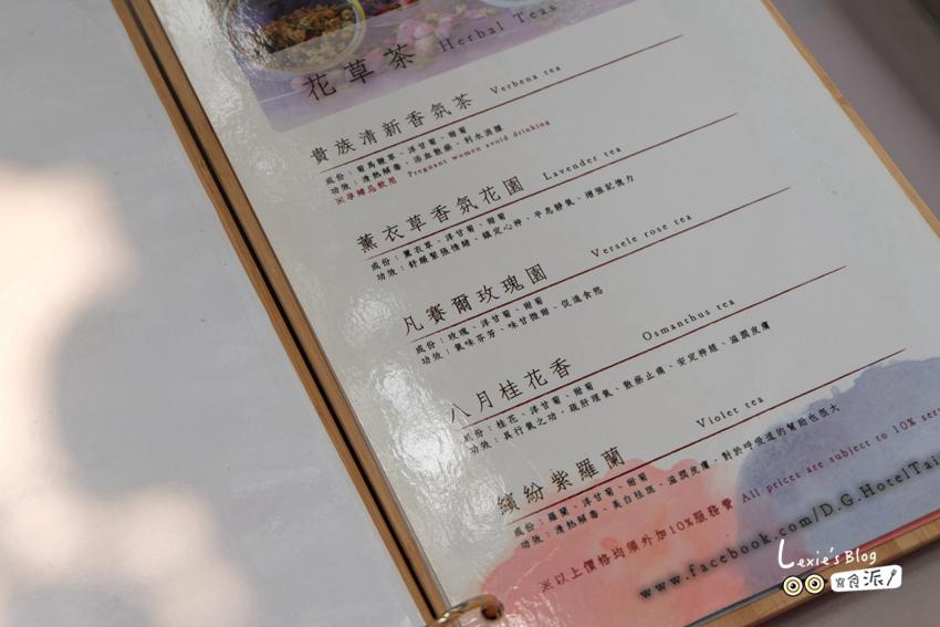 D.G. Café大稻埕迪化街花園咖啡廳011.jpg