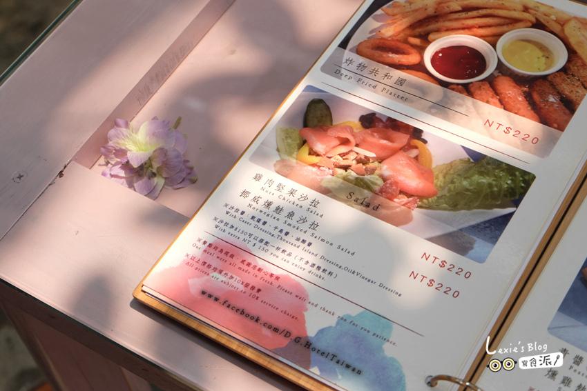 D.G. Café大稻埕迪化街花園咖啡廳016.jpg