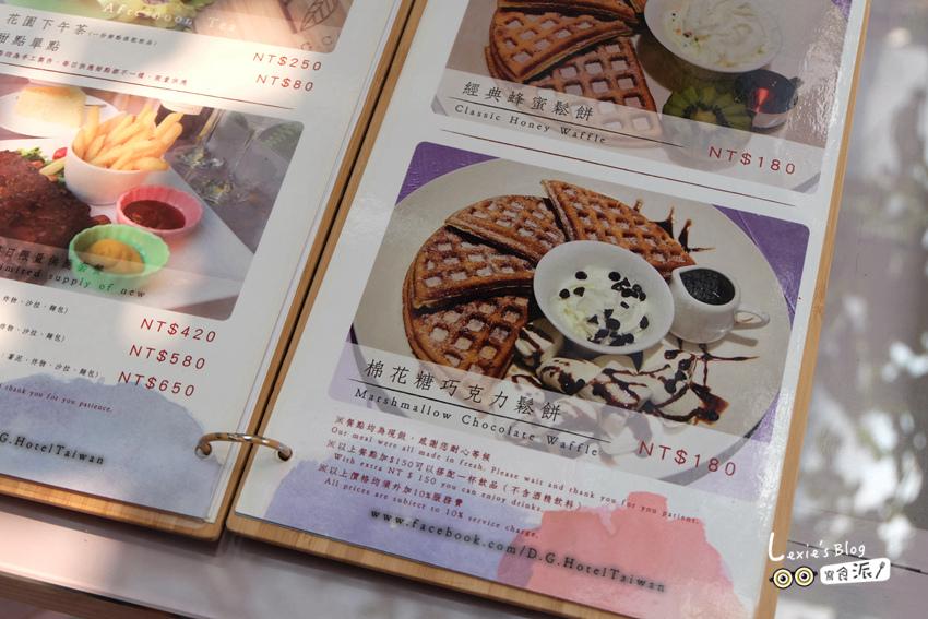 D.G. Café大稻埕迪化街花園咖啡廳015.jpg