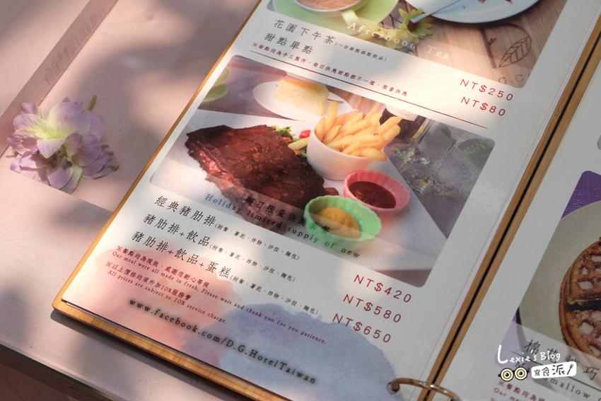 D.G. Café大稻埕迪化街花園咖啡廳014.jpg