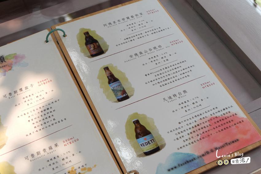 D.G. Café大稻埕迪化街花園咖啡廳019.jpg