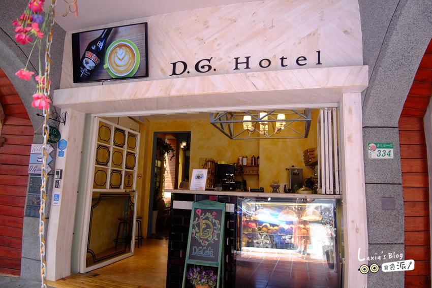 D.G. Café大稻埕迪化街花園咖啡廳028.jpg