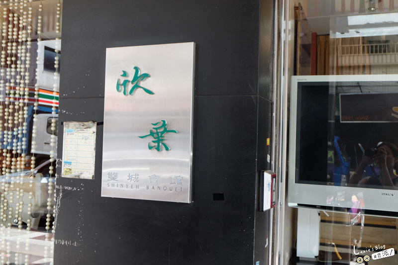 欣葉台菜吃到飽 (34 - 34).jpg