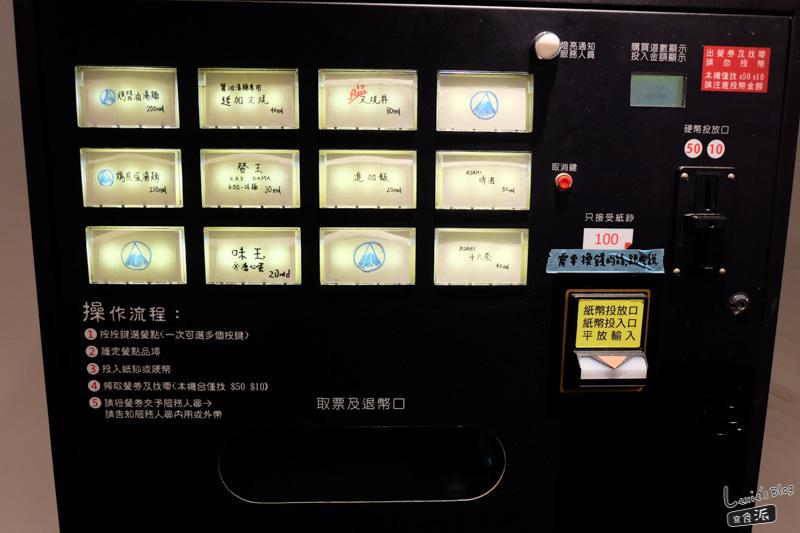 麵sato 興安街淡麗系日式拉麵 (1 - 21).jpg