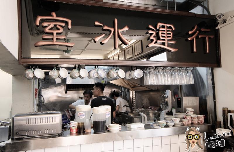 行運冰室 南京復興 (31 - 36).jpg