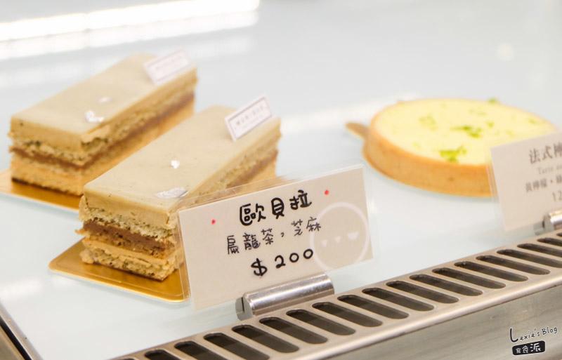 WUnique Pâtisserie 無二法式甜點-18.jpg