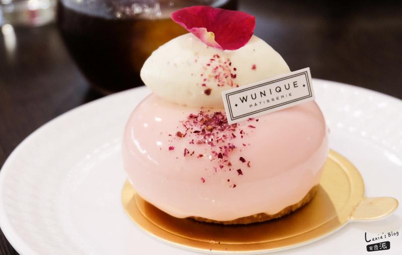 WUnique Pâtisserie 無二法式甜點-34.jpg