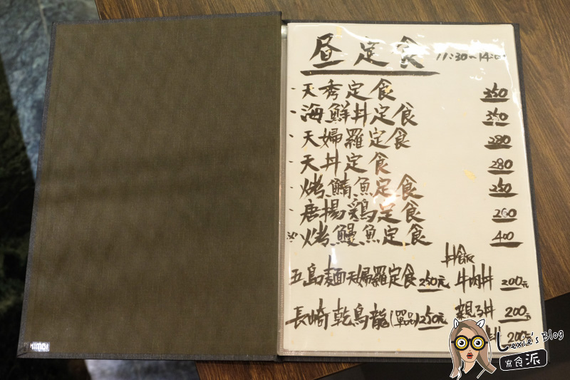 天秀日本料理-2691.jpg