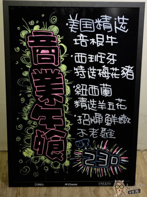 不老麻麻辣鍋-41.jpg