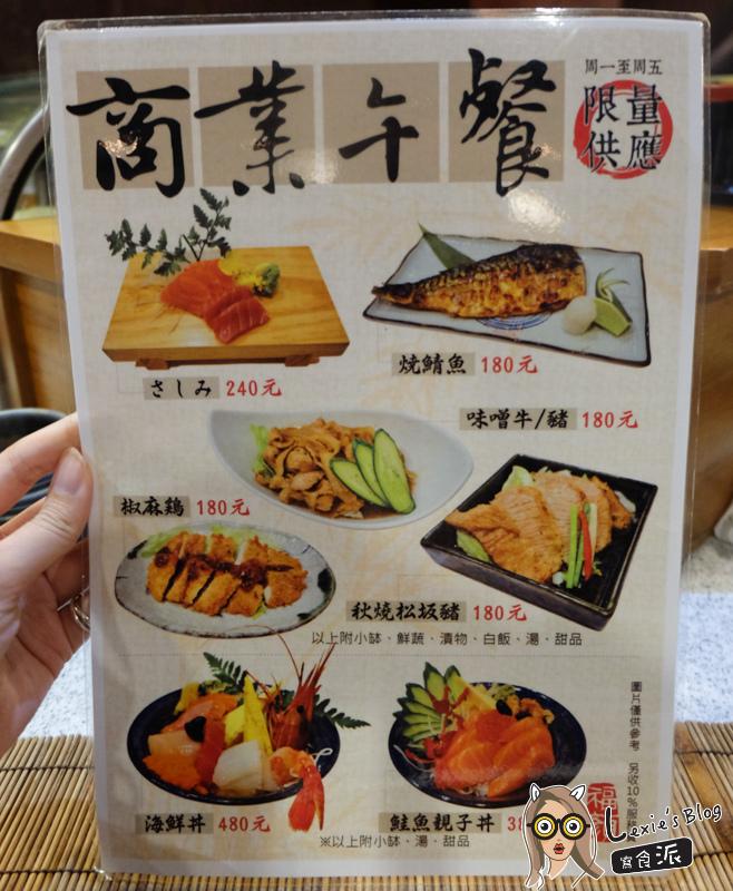 福顏日本料理南京復興慶城街-3562.jpg