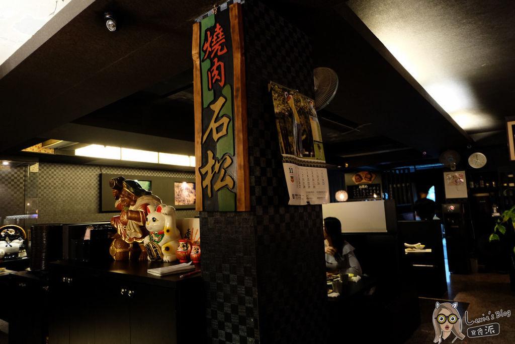 燒肉石松南京復興-4.jpg