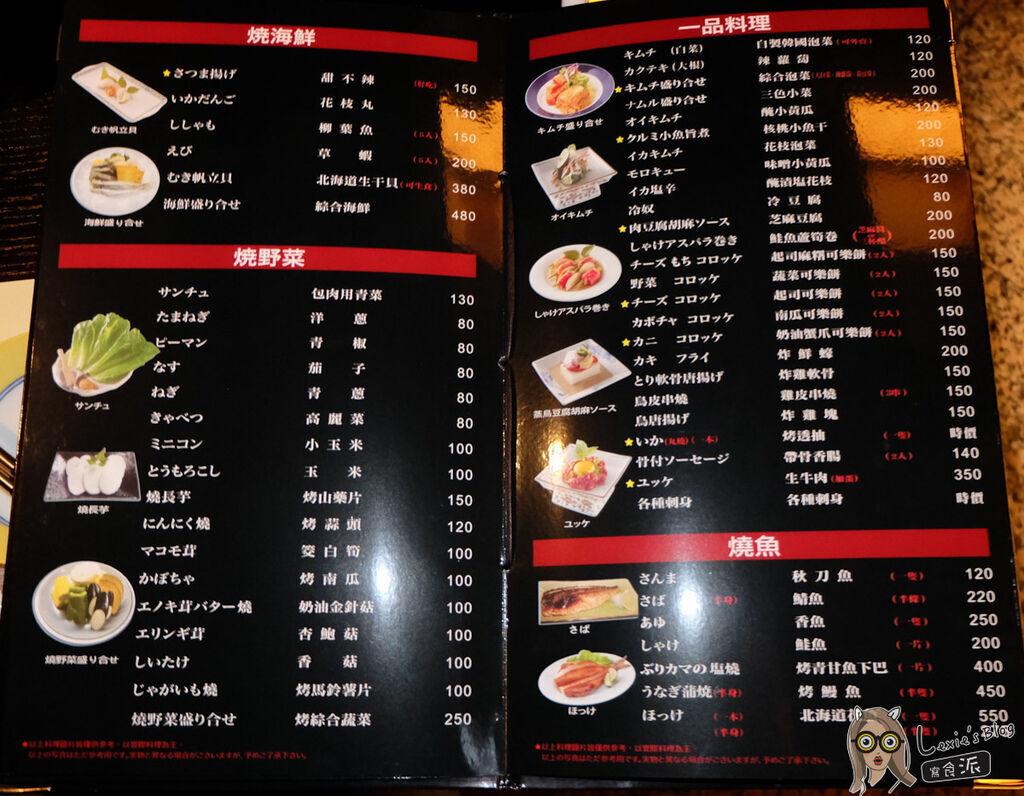 燒肉石松南京復興-8.jpg