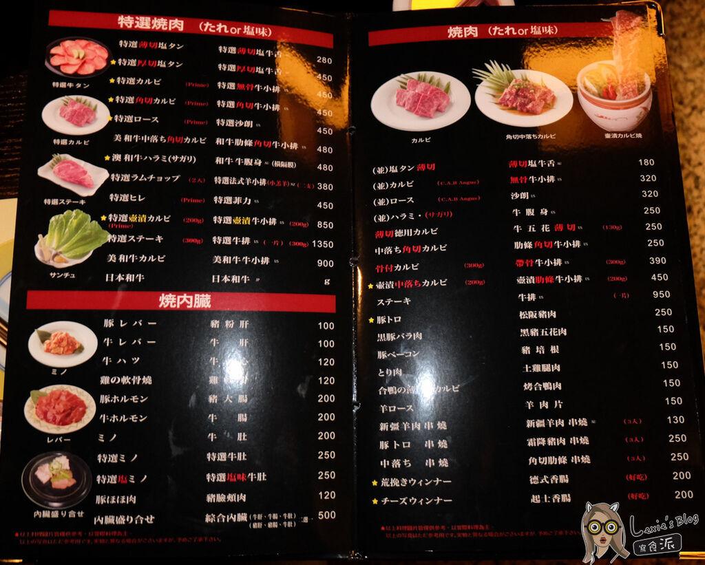 燒肉石松南京復興-7.jpg