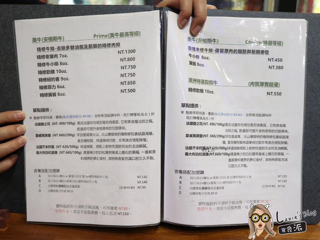 三重bang bang美式餐廳-12.jpg