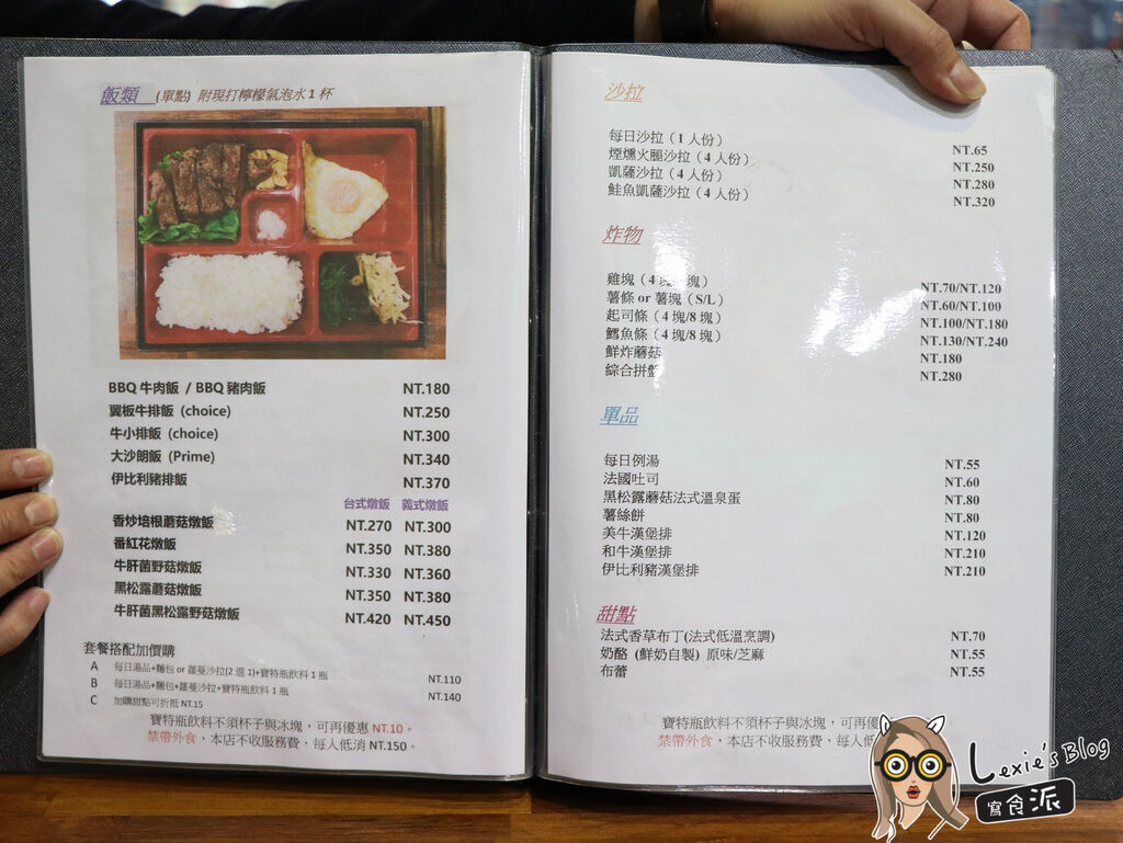三重bang bang美式餐廳-13.jpg