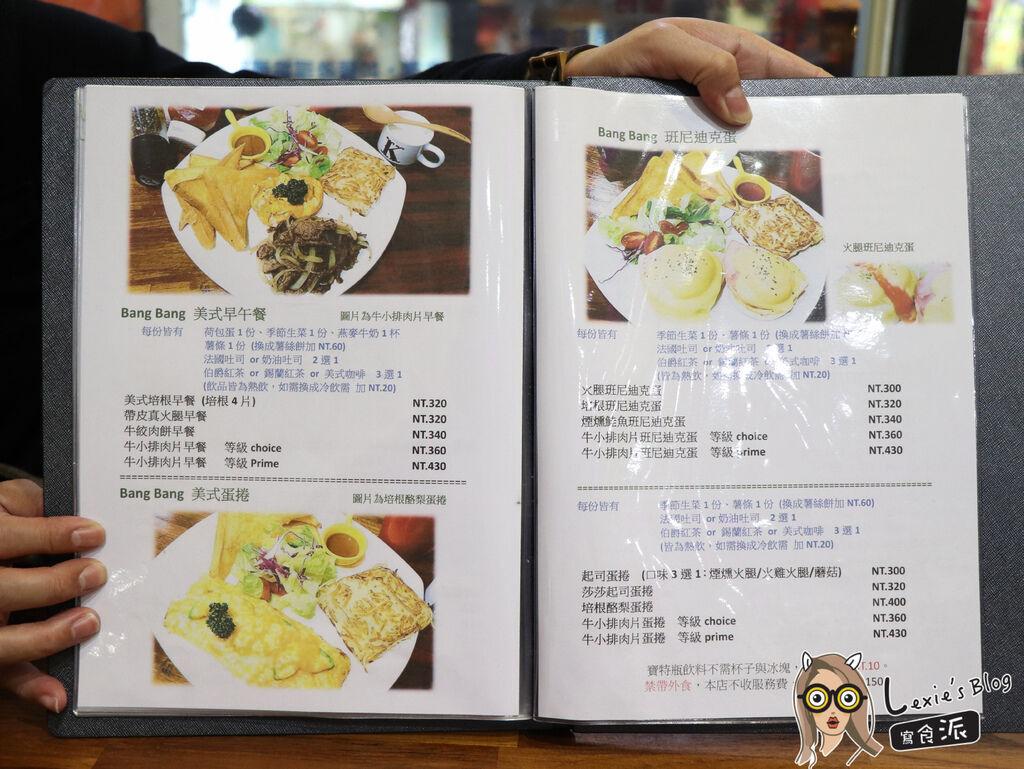 三重bang bang美式餐廳-16.jpg
