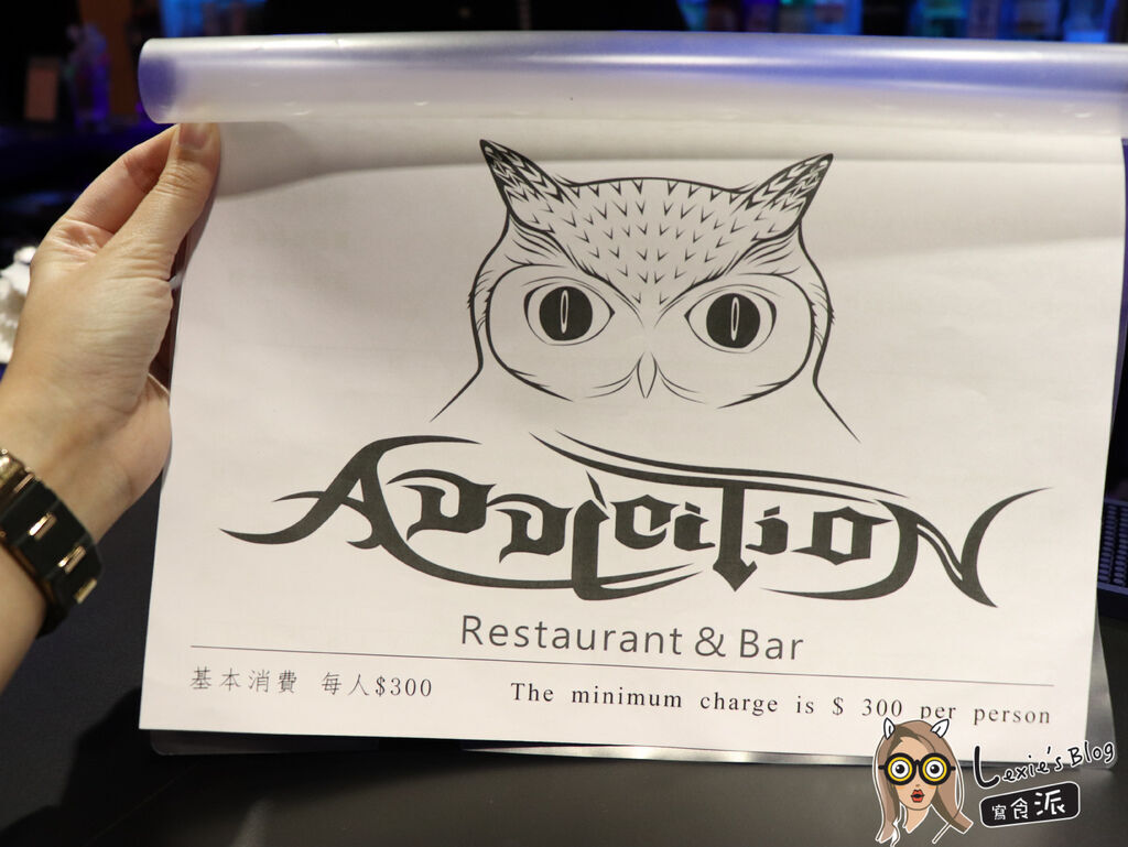 addiction癮餐酒館 南京三民  (1 - 53).jpg