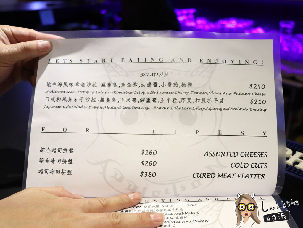 addiction癮餐酒館 南京三民  (2 - 53).jpg