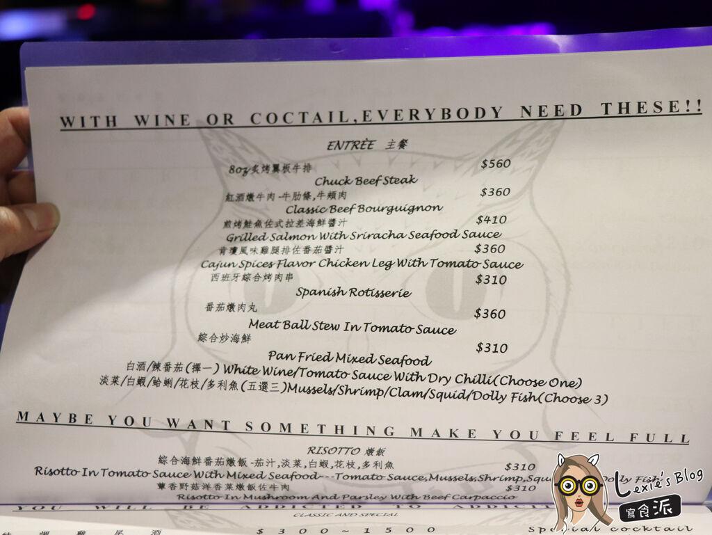 addiction癮餐酒館 南京三民  (4 - 53).jpg