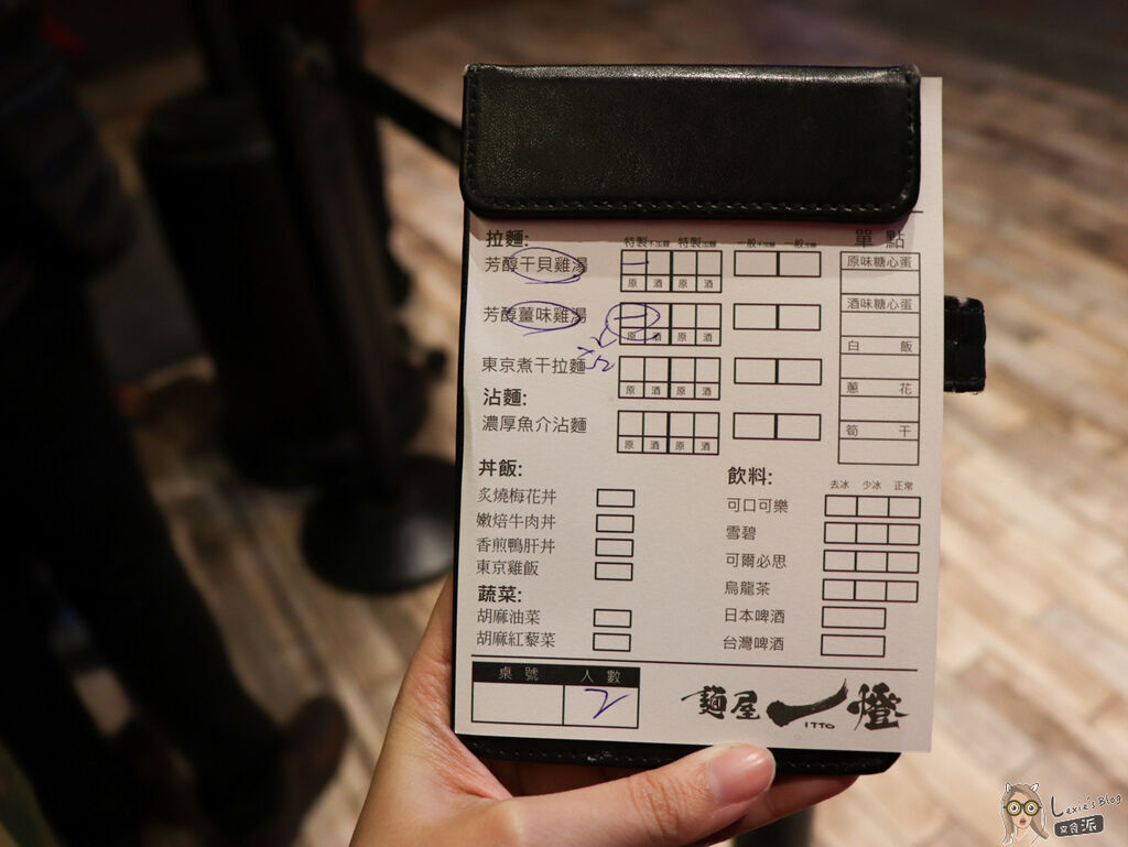 保安捌肆大稻埕咖啡廳 (1 - 14).jpg