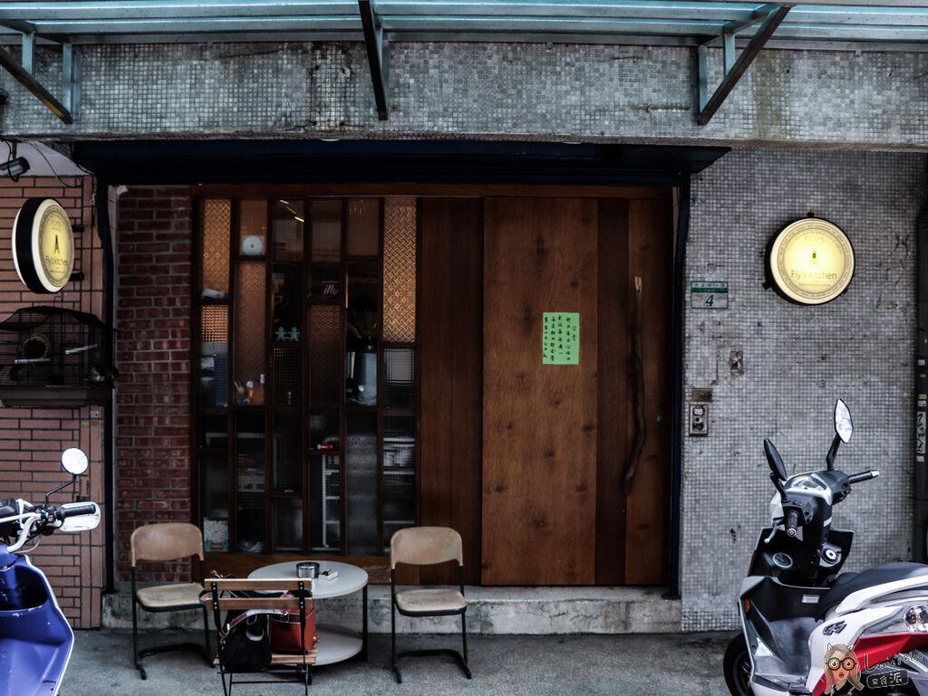 fly%5Cs Kitchen (18 - 18).jpg