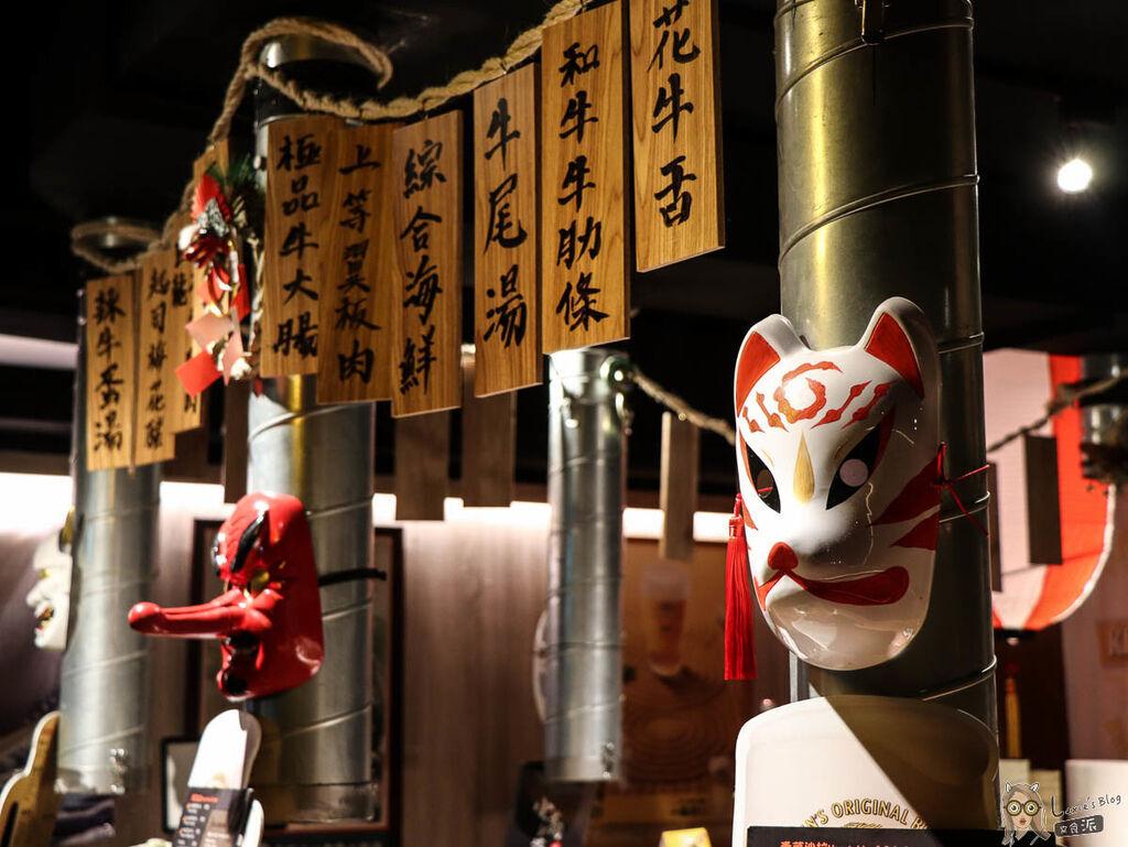 小滿苑燒肉-2.jpg