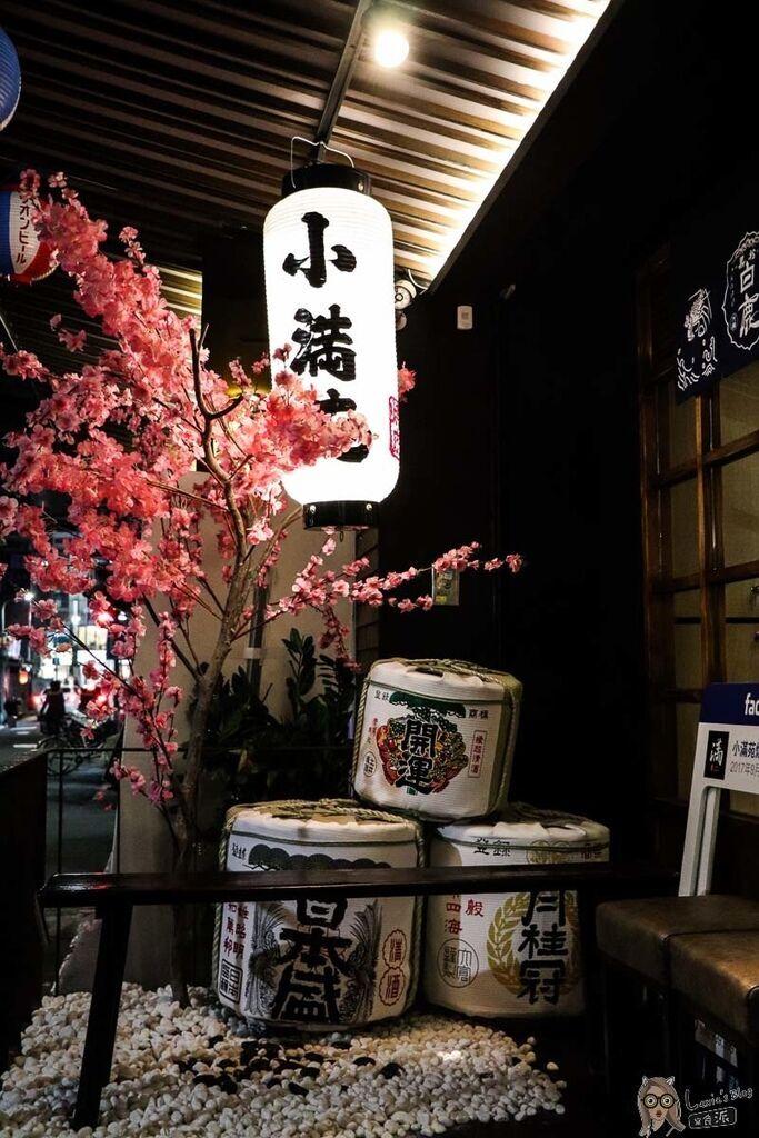 小滿苑燒肉-11.jpg