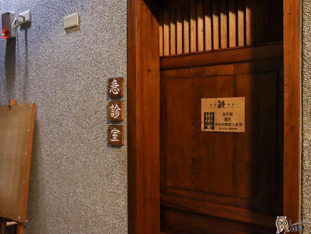 保安捌肆大稻埕咖啡廳-25.jpg