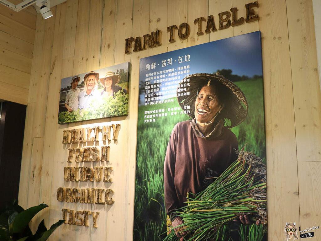 農場餐桌南京復興火鍋-8.jpg