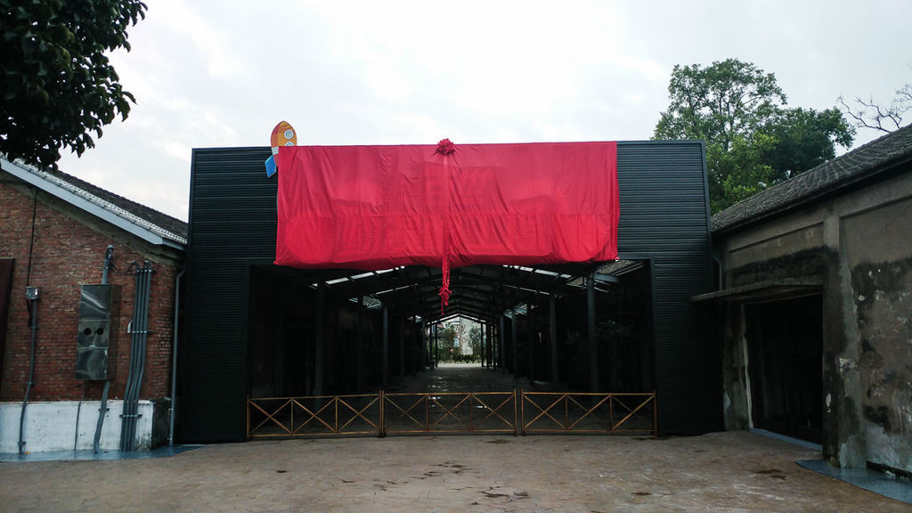 橋頭糖廠百世新天地-30.jpg