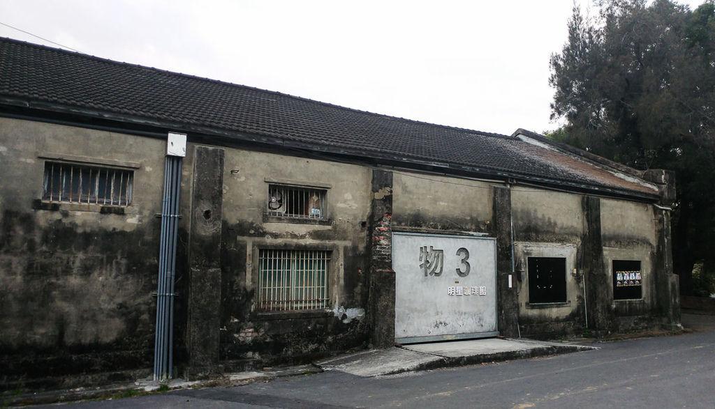 橋頭糖廠百世新天地-31.jpg
