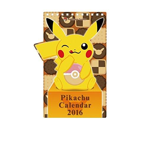2016年 皮卡丘桌曆