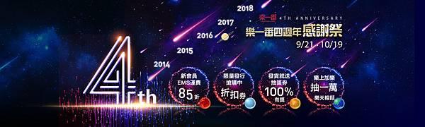 KV_繁体_new.jpg