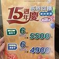 S__43761701.jpg